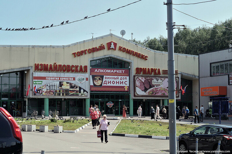 23. Измайловский проспект. ярмарка. 22.08.16.01..jpg