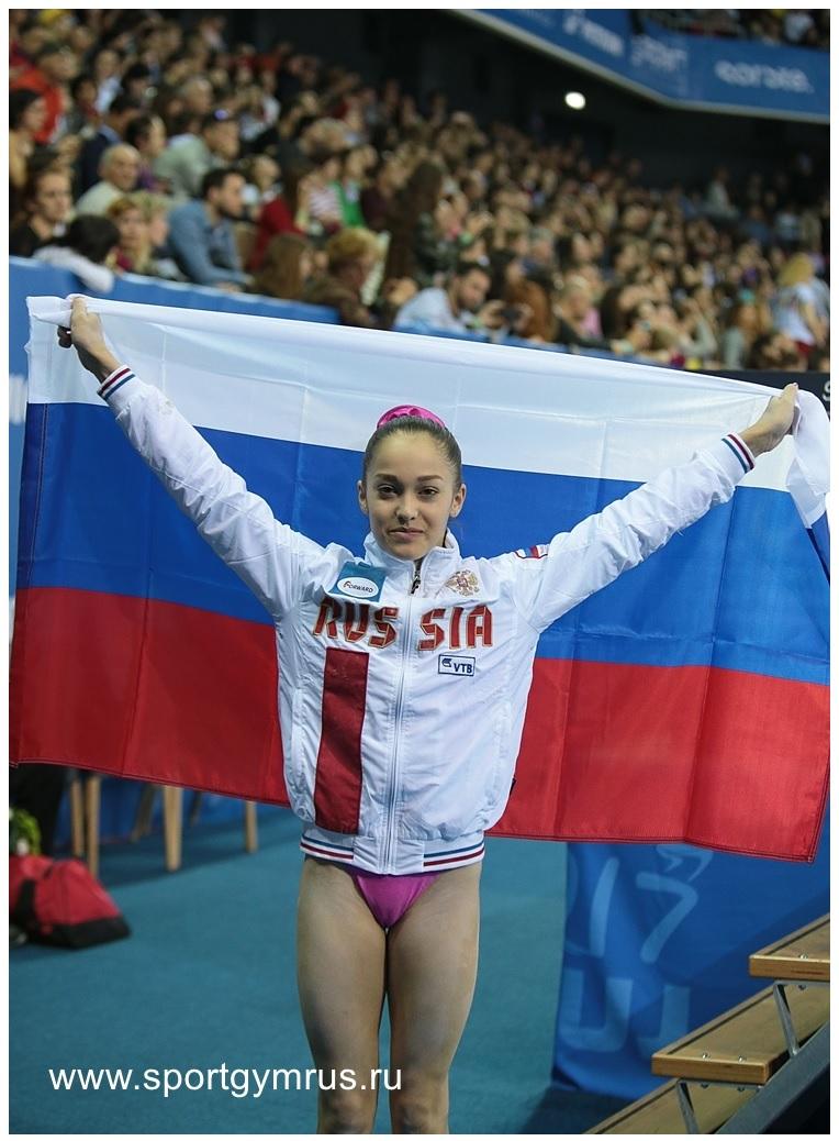 С флагом России