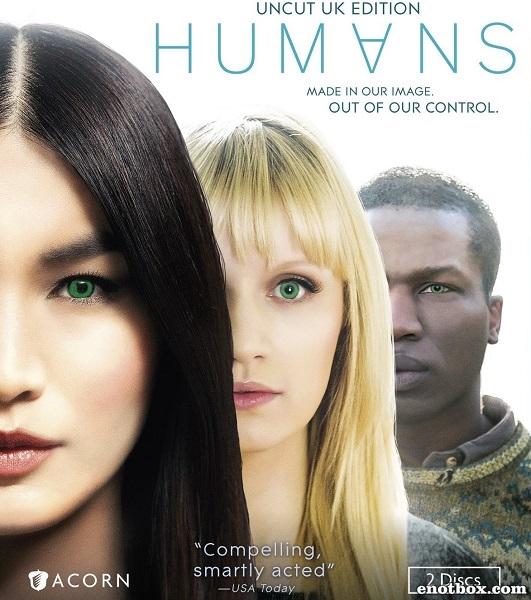 Люди (2 сезон: 1-8 серии из 8) / Humans / 2016 / ПМ (Lostfilm) / WEB-DLRip + HDTVRip (1080p)