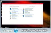 Windows 10 Профессиональная x64 RS1 351 SBE Легкая