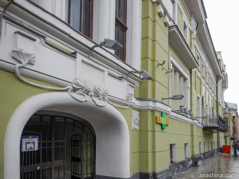 Дом Смирнова, Тверской бульвар