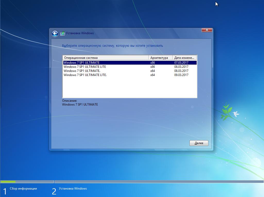 window 7 ultimate 64 рашифровчик файлов