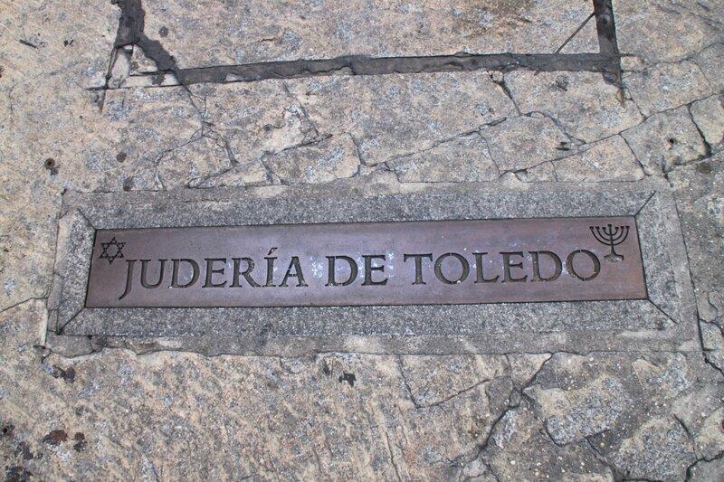 Толедо, Испания (Toledo, Spain)