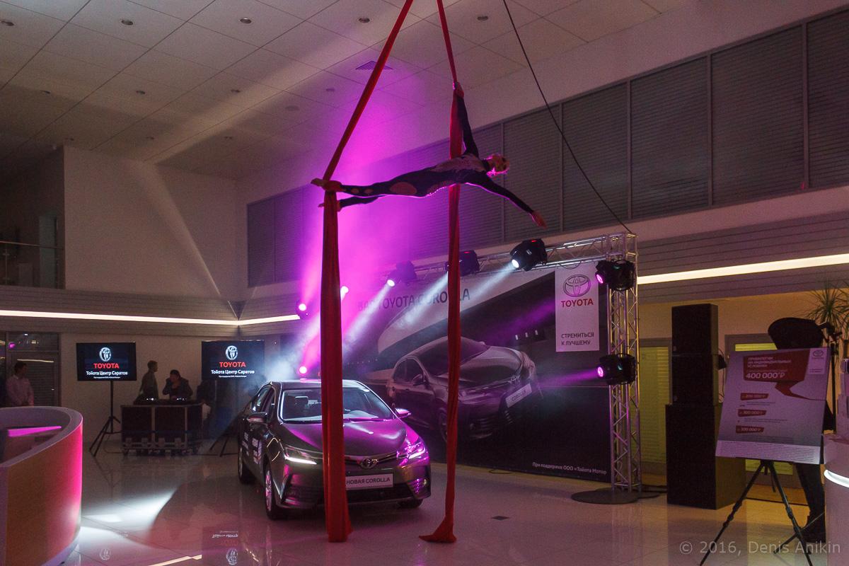 Презентация Toyota Corolla 13