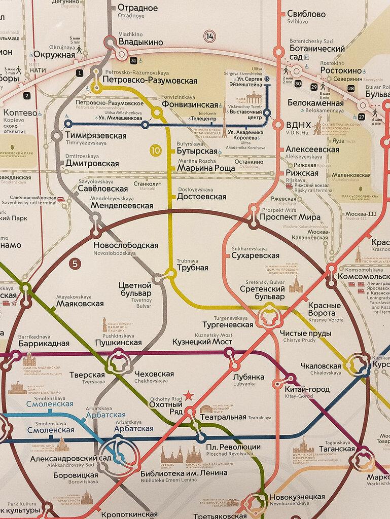 Схема метрополитена 2016