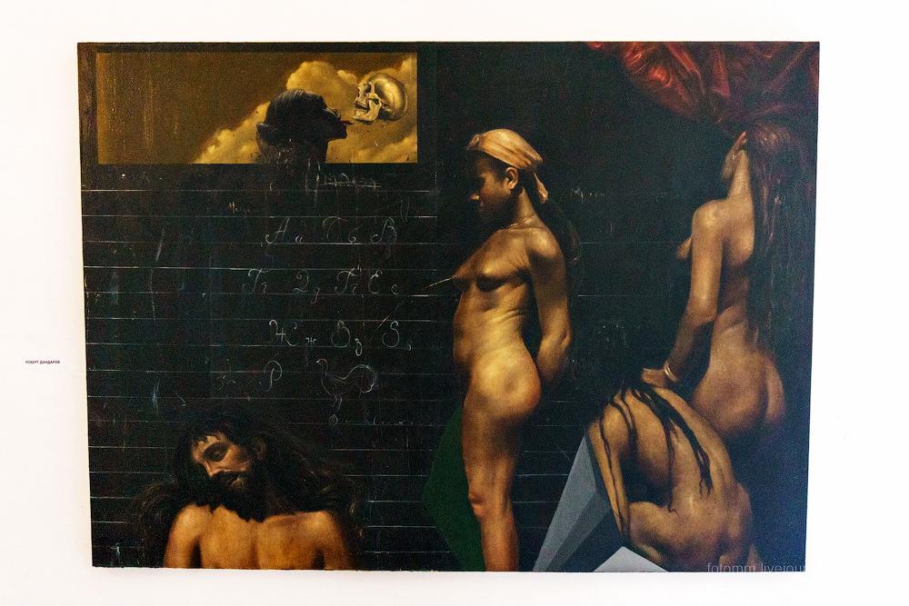 Македония. Скопье. Музейное порно.