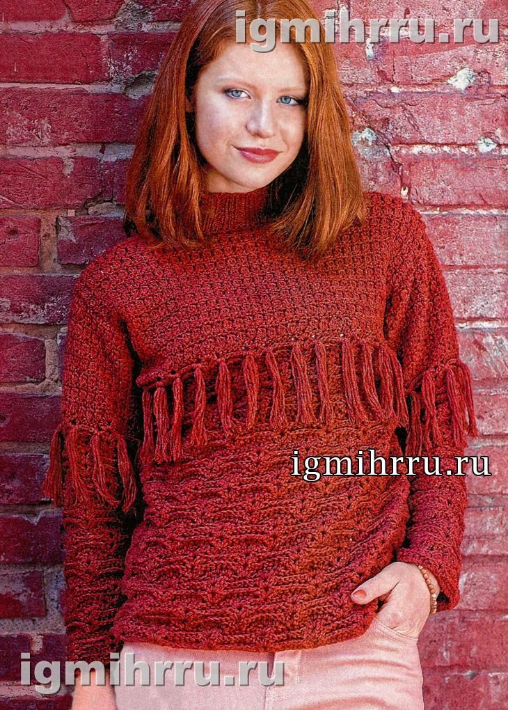 Теплый пуловер кирпичного цвета в стиле вестерн. Вязание крючком