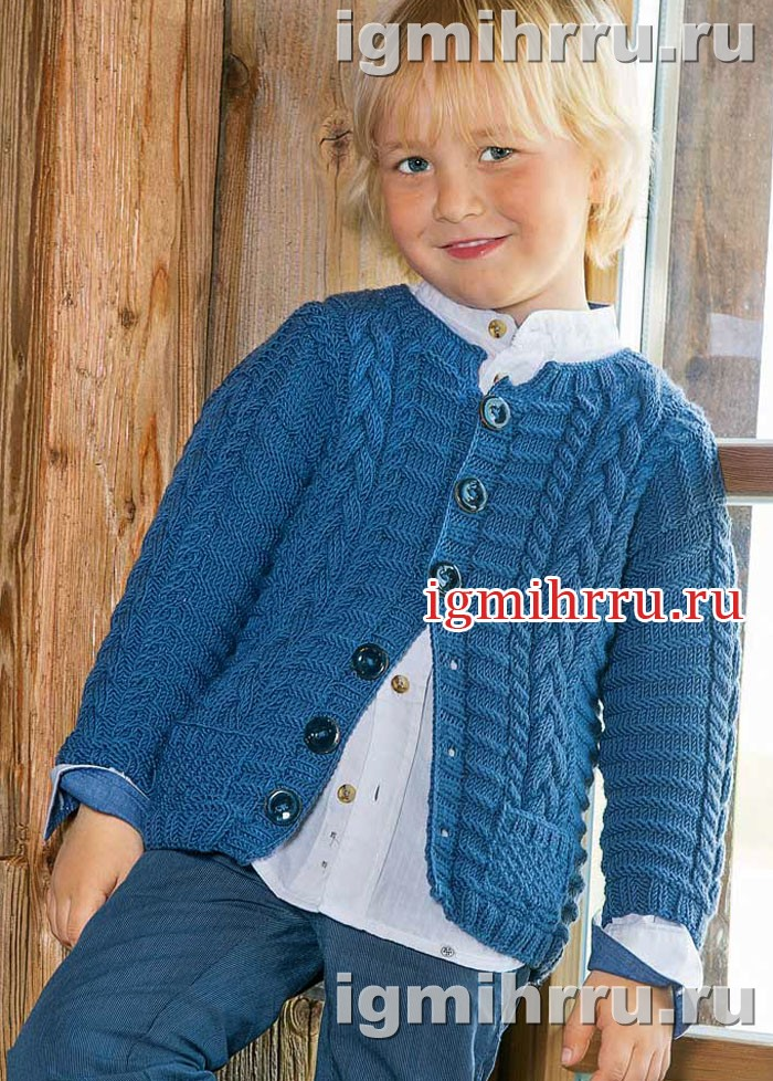 Синий жакет с косами для мальчика 4-10 лет. Вязание спицами