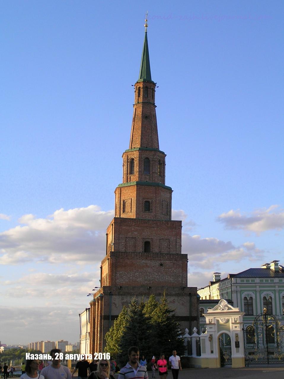 Казань 32.JPG