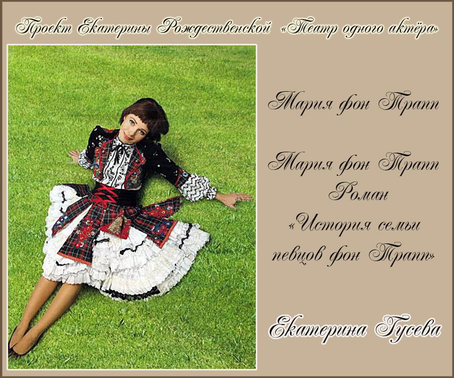 https://img-fotki.yandex.ru/get/47175/92936793.3b/0_1509a8_2d6753b9_orig.jpg