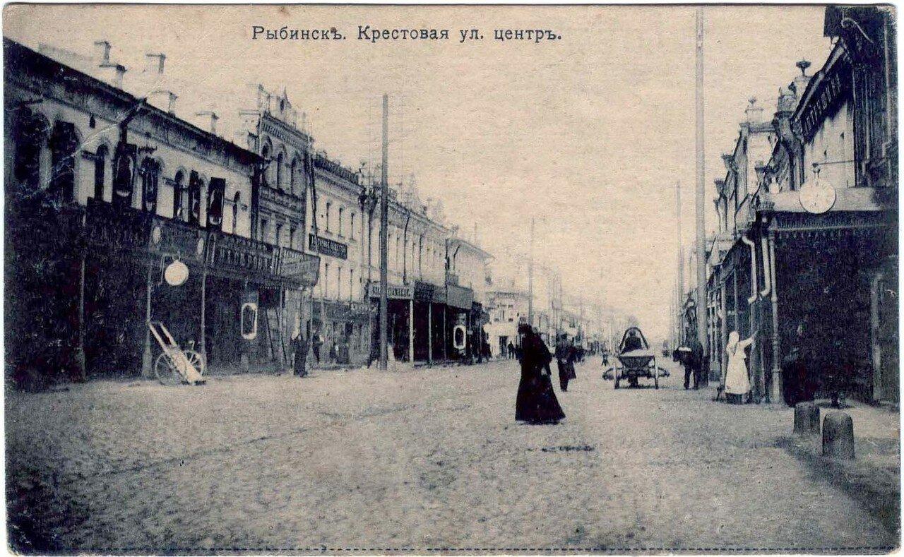 Крестовая улица. Центр