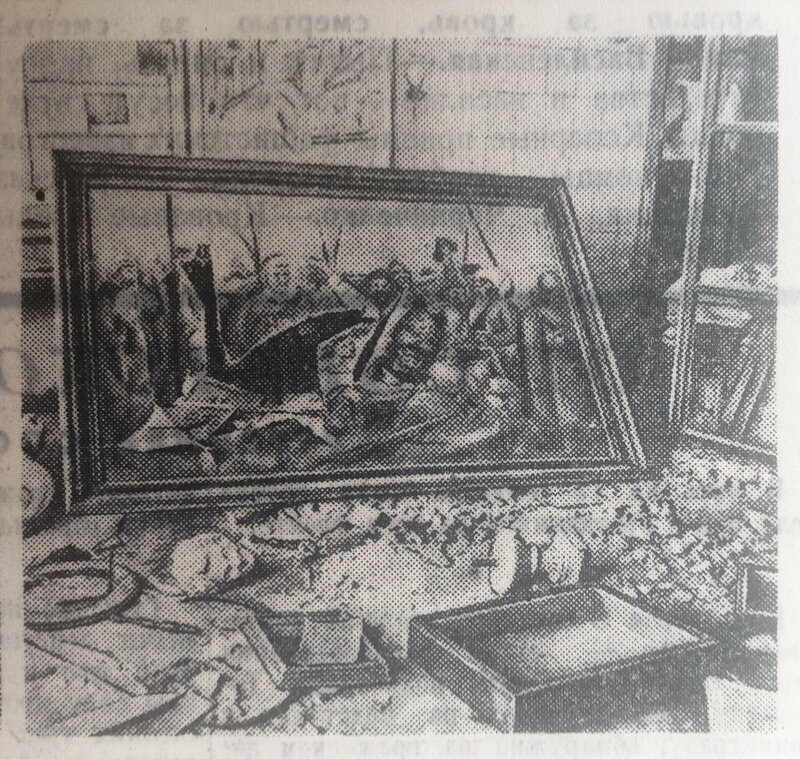 газета «Правда», 13 сентября 1941 года
