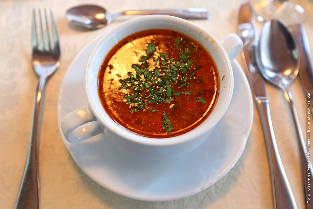 Суп харчо с куриным филе