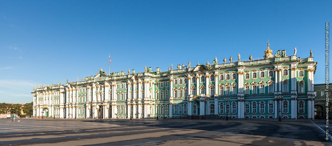 Санкт-Петербург Зимний дворец утреннее фото