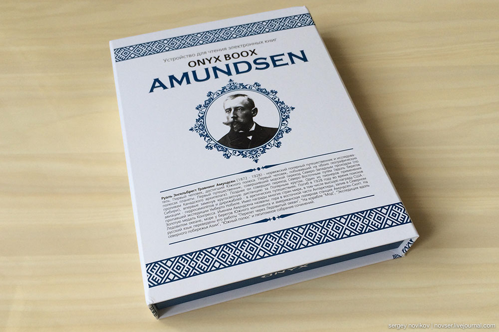 Обзор ONYX BOOX Amundsen