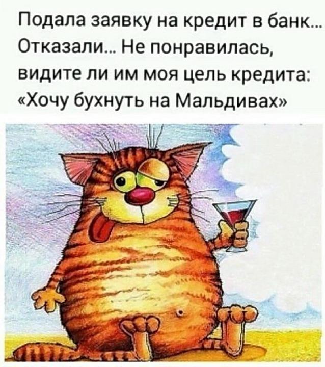 Картинки с Надписью
