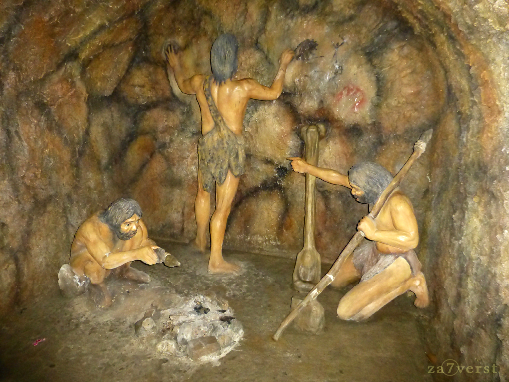 Сафари-парк в Геленджике. Пещеры
