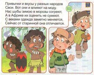 https://img-fotki.yandex.ru/get/47284/19411616.511/0_1194a4_b2f068ad_M.jpg