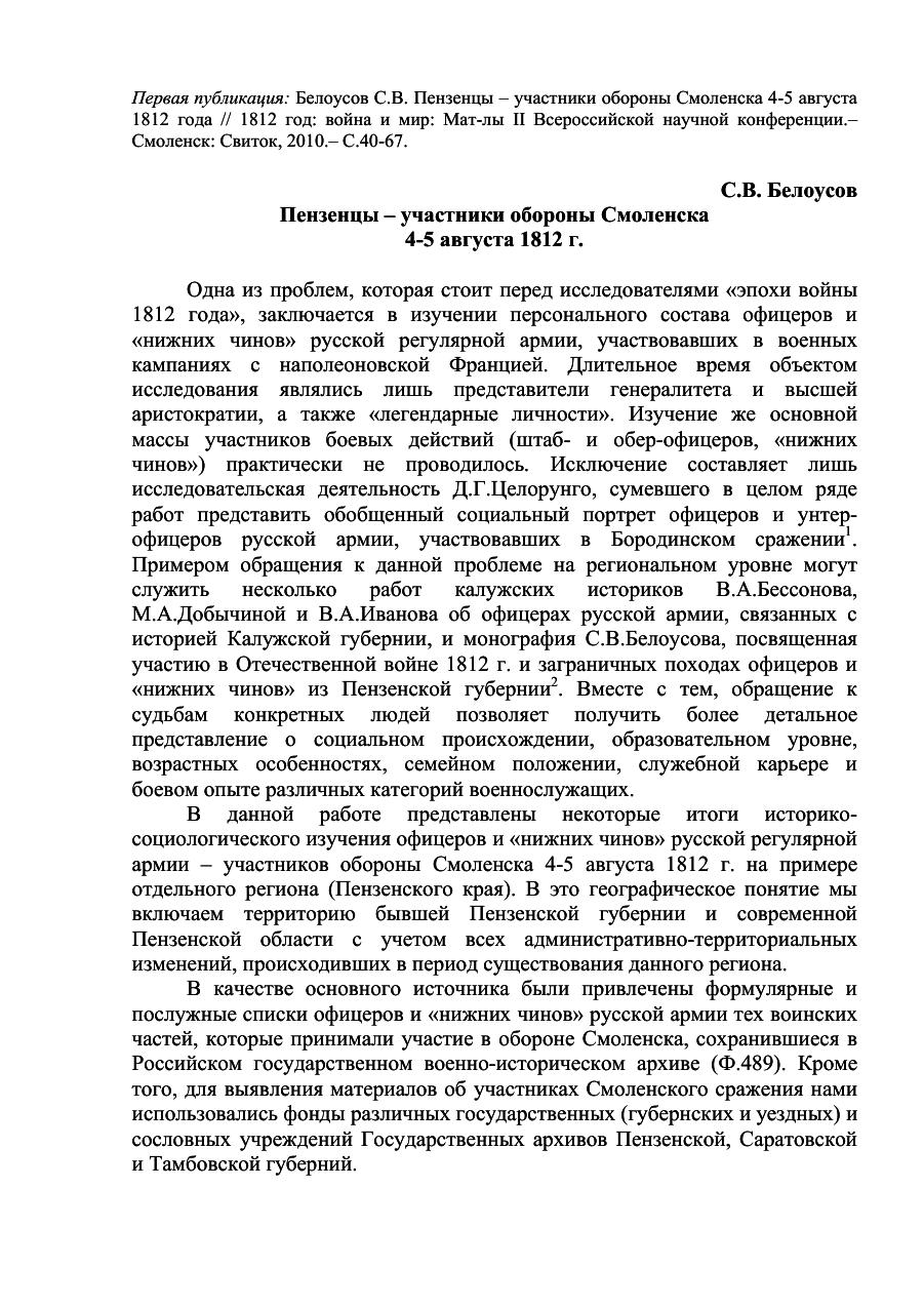 https://img-fotki.yandex.ru/get/47284/199368979.14/0_1aefaf_2ea568fd_XXXL.png