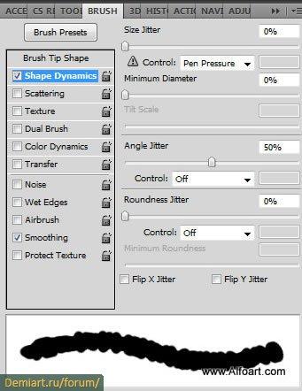 Уроки Photoshop: Текстовый эффект в виде морской пены