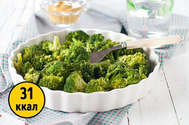 Брокколи— любимый продукт многих худеющих людей. Помимо витаминов А, С, Е, I, K вэтом виде капуст