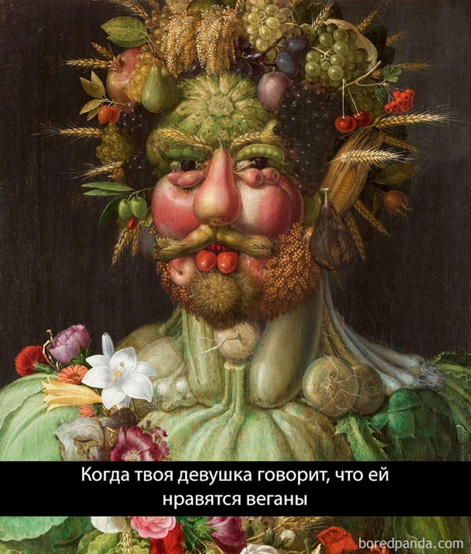 Искусствоведы шутят на грани фола (22 фото)