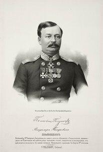 Владимир Петрович Ползиков, полковник 6-го саперного батальона
