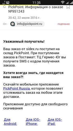 пикпоинт приложение скачать - фото 10