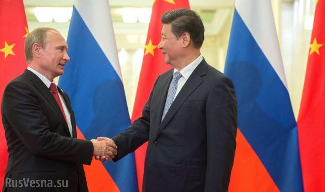 Путин прибыл софициальным визитом вПекин