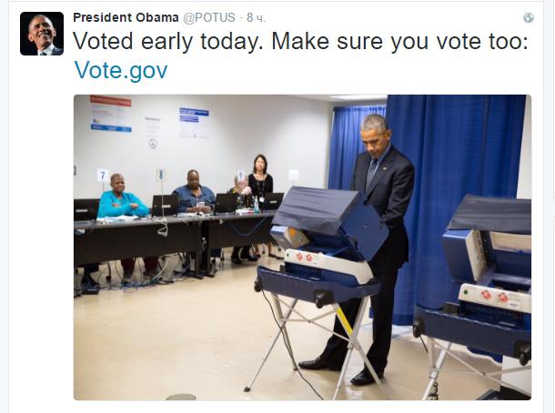 Обама уже проголосовал навыборах нового президента США