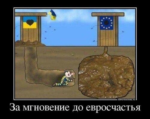 Они никогда не будут русскими