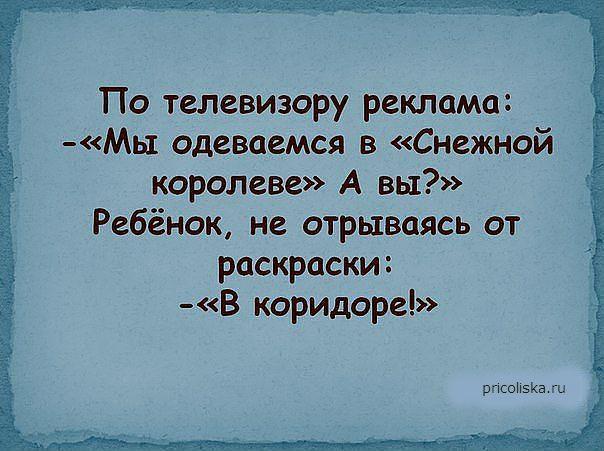 10_6a2551c44d2b00fe4a14513cc06d7151.jpg
