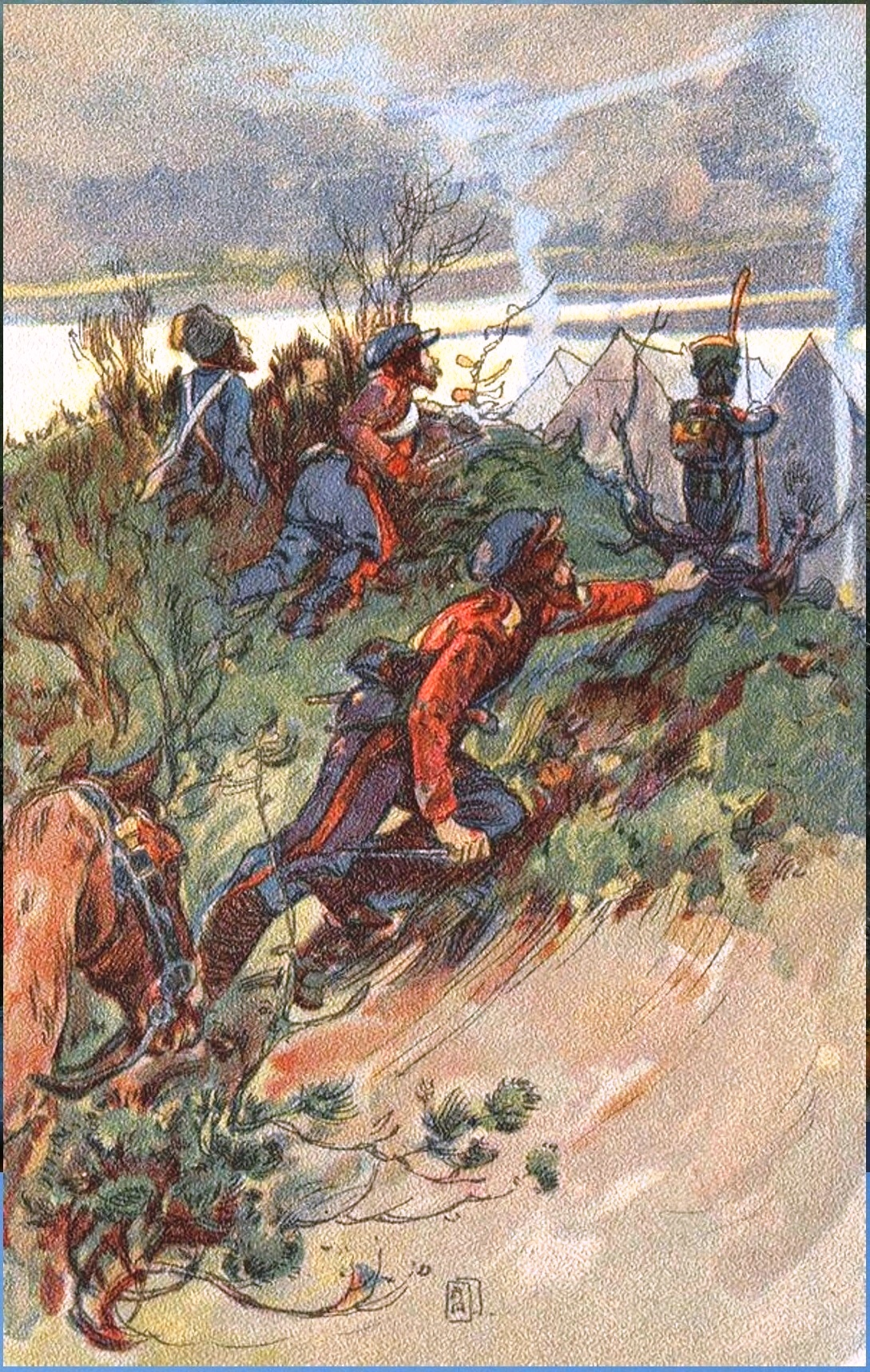 Лазутчики-пластуны...1812 год. Апсит А.П..jpg