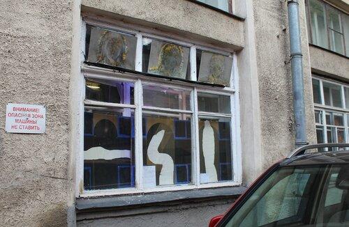 окна отца и сына.jpg