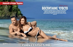 http://img-fotki.yandex.ru/get/47284/348887906.ce/0_161275_3e6f7d49_orig.jpg