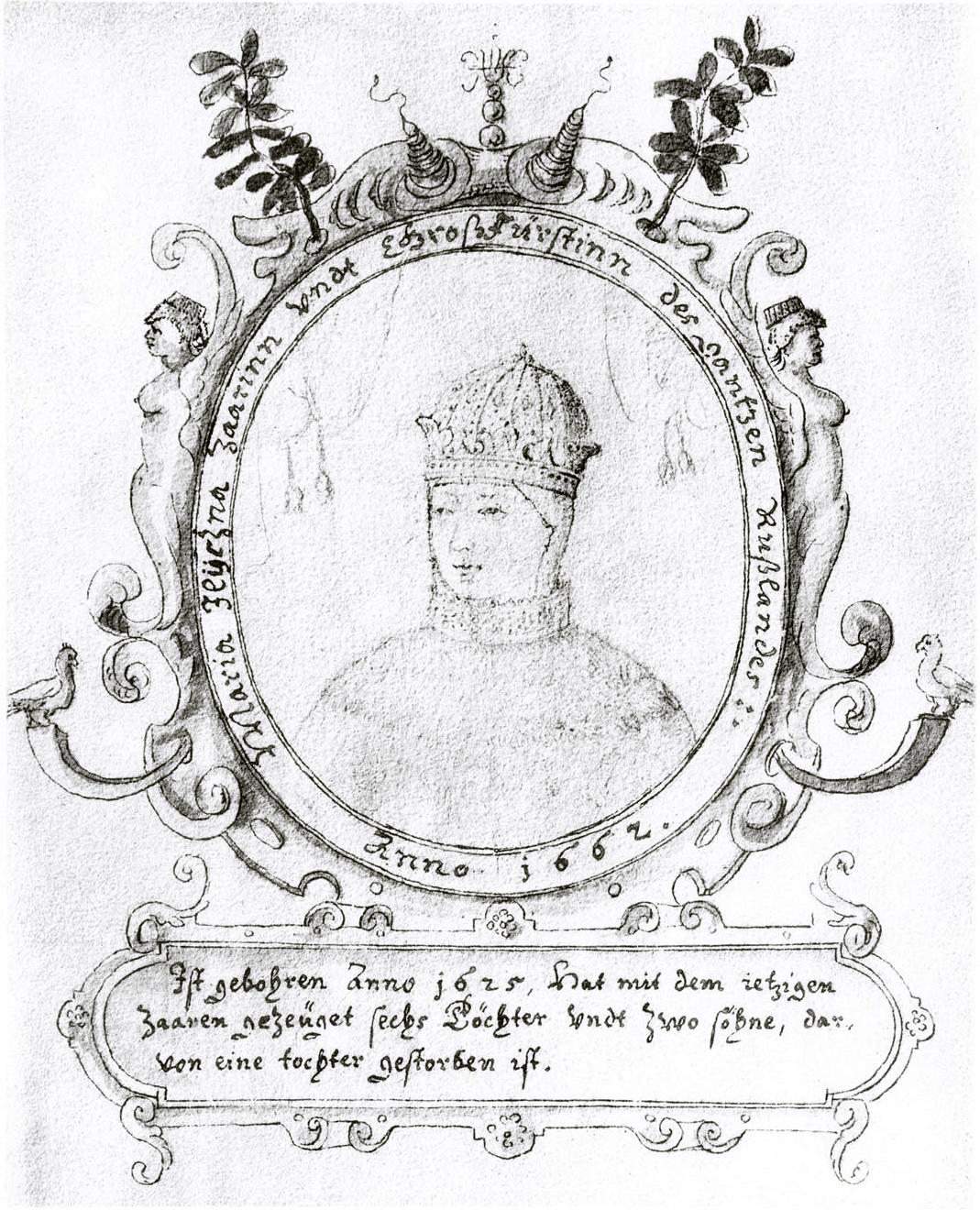 211. Портрет царицы Марии Ильиничны