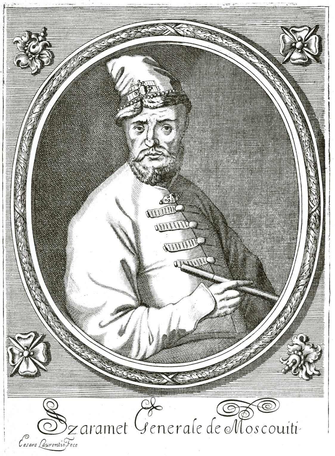 212. Портрет Василия Борисовича Шереметева