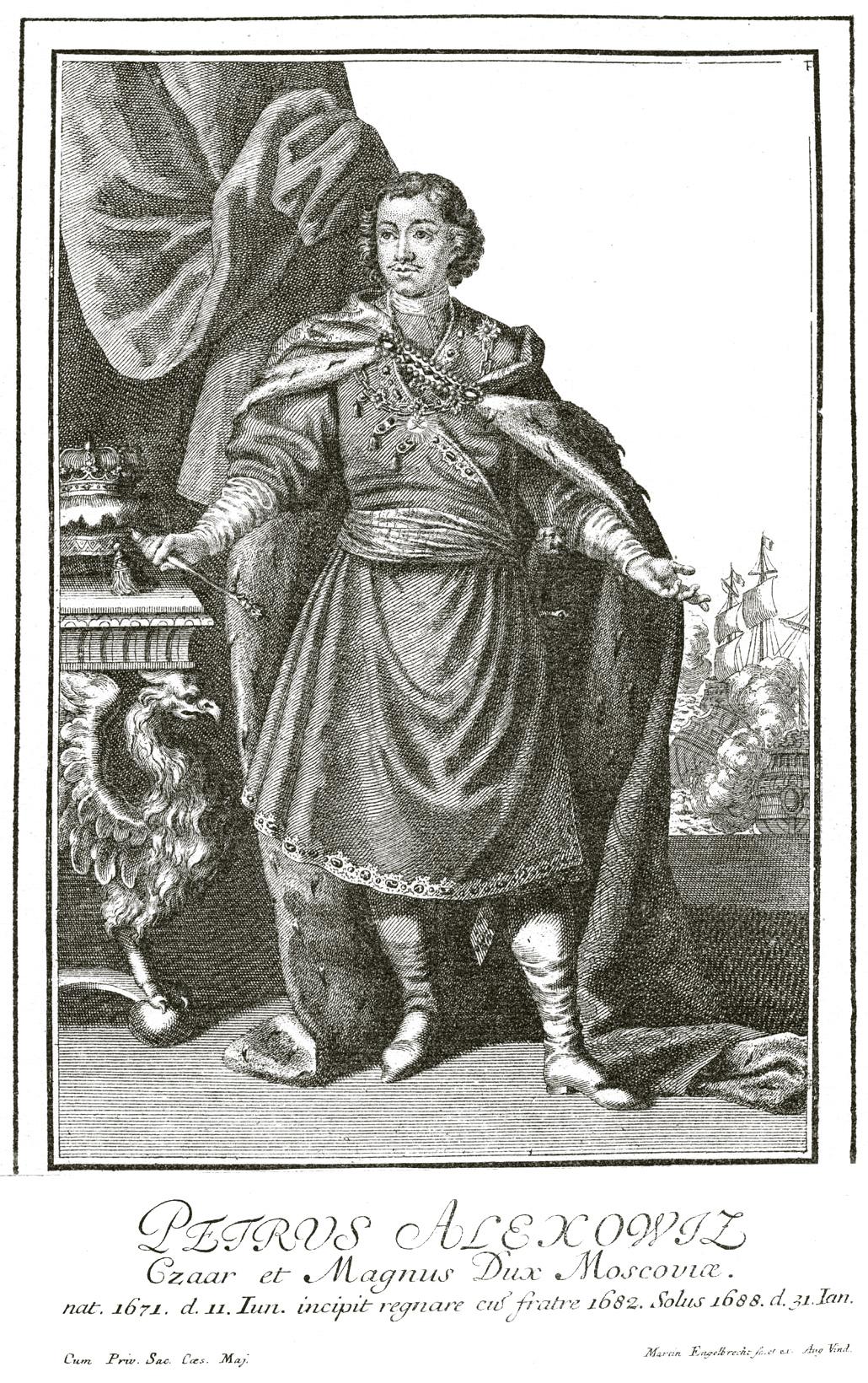 224. Портрет Петра I в кафтане, с непокрытой головой. Marlin Engelbrecht sc. et exc. Aug. Vind.