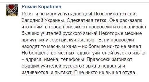 С начала российской агрессии в Донецкой области без вести пропали более 1,6 тыс. человек, - Нацполиция - Цензор.НЕТ 7045