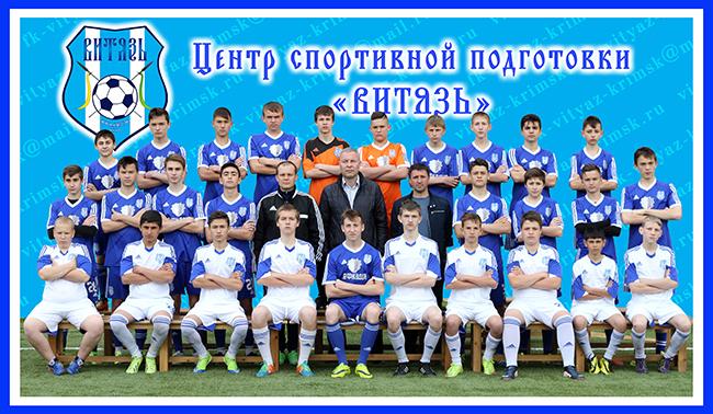 Боярский_3_650.jpg