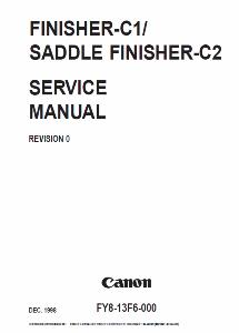 service - Инструкции (Service Manual, UM, PC) фирмы Canon 0_1b0f93_3519f4af_orig