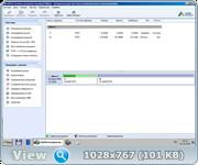 Windows 10 Профессиональная 32бит 1607(14393.223) (for-SSD) v5 xalex