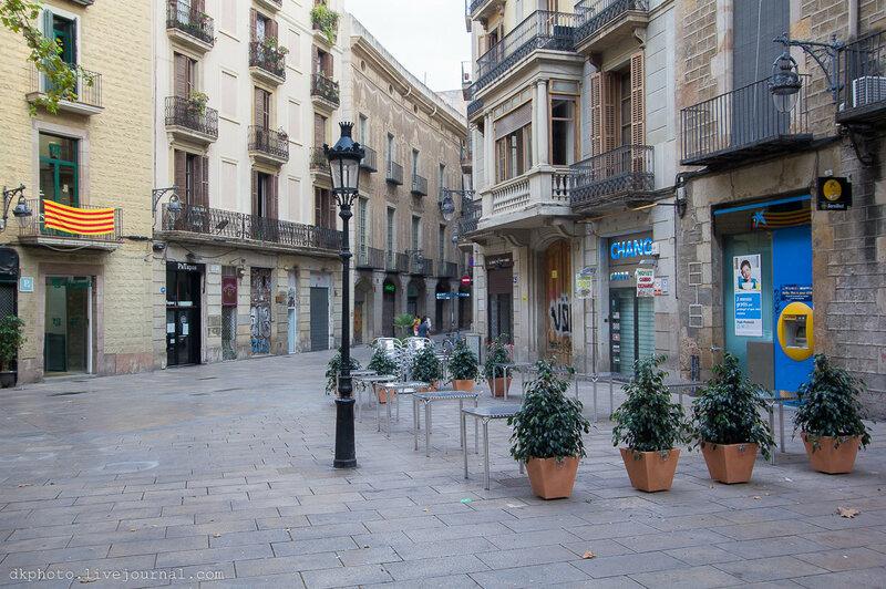 Барселона2.jpg