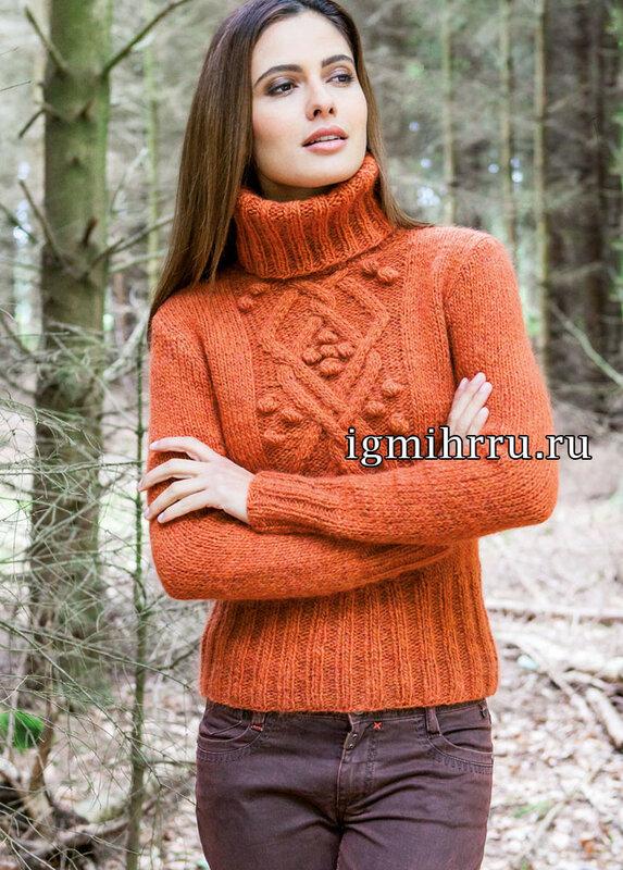 Оранжевый свитер с узором из ромбов и шишечек. Вязание спицами