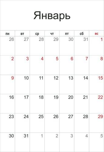 Календарь самбо 2013
