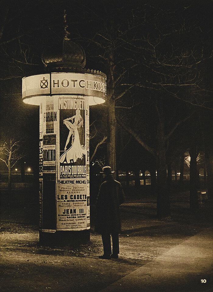 1932. Париж ночью