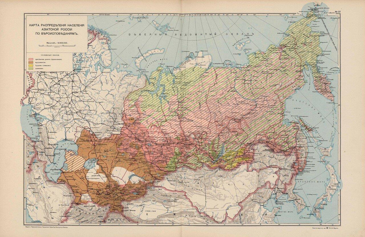 23. Карта распределения населения Азиатской России по вероисповедованиям