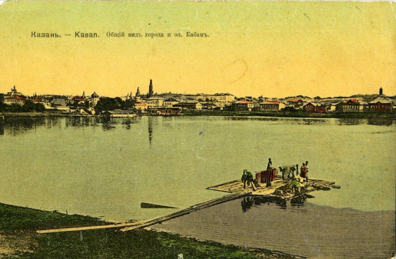 Общий вид города и оз. Кабан