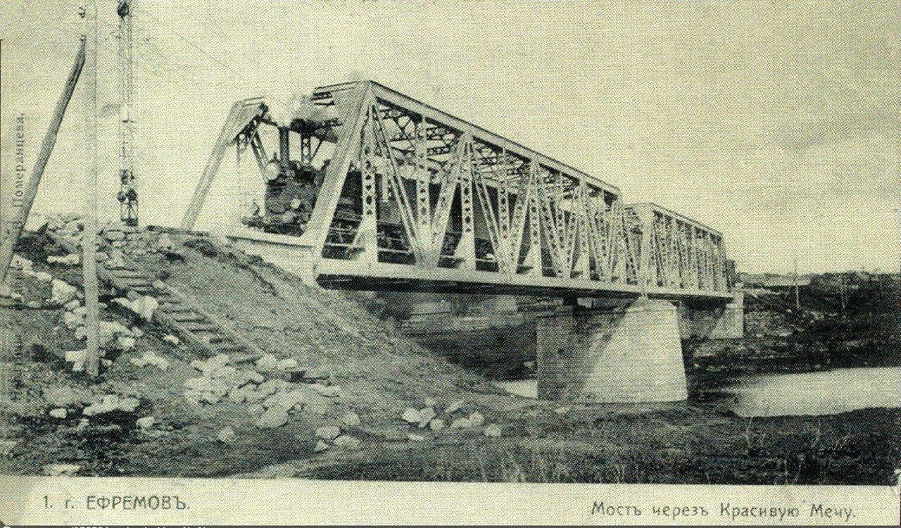 Мост через Красивую Мечу