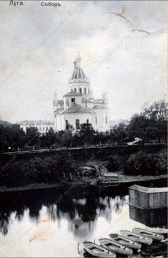 Река Луга, Воскресенский собор и Екатерининская церковь.